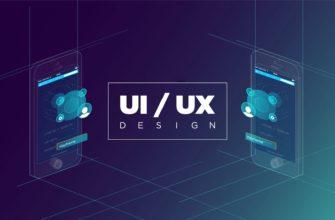 Что такое UI? Что такое UX? В чем разница? 🔥