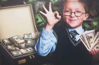Как заработать деньги подростку в интернете в 12-14 лет 🔥