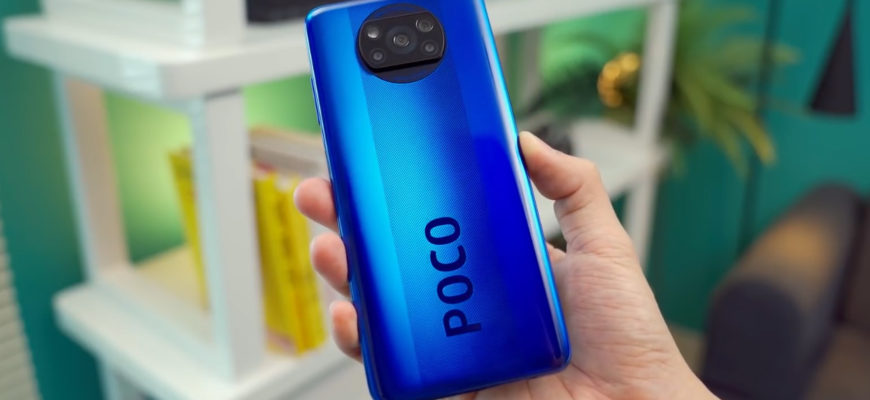Review on POCO X3 NFC smartphone with Aliexpress 🔥